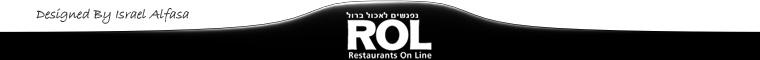 מסעדות | אוכל | קופונים | הנחות | ROL - Restaurant On-Line