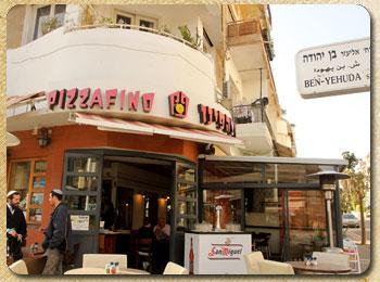 מדהים פיצה פינו - Pizza Fino - פיצה איטלקית אמיתית כשרה על לבנים בתל אביב JF-37