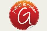 המעדניה של גולדשטיין - מסעדות במרכז