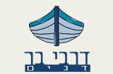 דרבי בר דגים - כשר - מסעדות דגים  בתל אביב