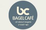 בייגל קפה ירושלים Bagel Cafe Jerusalem - מסעדות בירושלים