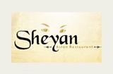 Sheyan שיאן - מסעדות בירושלים