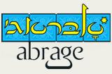 אבראג' Abrage - מסעדות במרכז