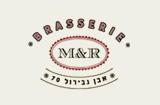 בראסרי - מסעדות במרכז