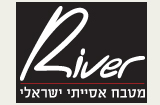 ריבר תל אביב - אבן גבירול - מסעדות בהשרון