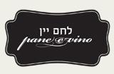 לחם יין - מסעדות במרכז