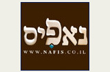 נאפיס ראשון לציון - מסעדות בראשון לציון