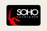 סוהו סושי בר - מסעדות בראשון לציון