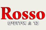 רוסו בר - מסעדות בראשון לציון
