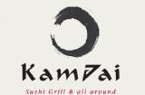 קמפאי באר שבע - מסעדות בבאר שבע