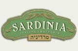 סרדיניה - מסעדות   ביפו