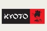 קיוטו - מסעדות בהרצליה