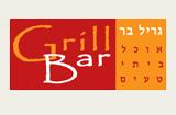 גריל בר - מסעדות בירושלים