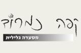 קפה נמרוד סניף הנמל - מסעדות דגים  בתל אביב