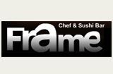 פריים Frame - מסעדות דגים  בתל אביב
