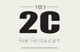 2c - מסעדות במרכז