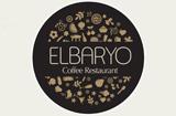 Elbaryo אלבריו - מסעדות   בבית שמש