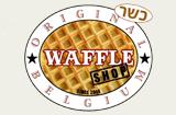 וופל שופ תל אביב Waffleshop - מסעדות במרכז