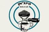 פינג'אן - מסעדות בית קפה  בתל אביב
