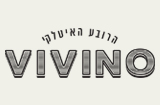 ויוינו Vivino - מסעדות בצפון