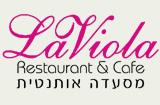 לה ויולה La Viola - מסעדות בצפון