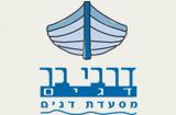 דרבי בר דגים רמת אביב - מסעדות דגים  בתל אביב